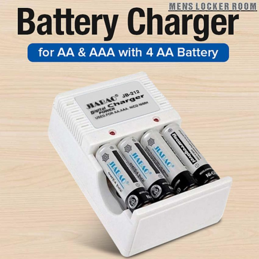 Jiabao JB-212 battery charger with 4pcs AA battery