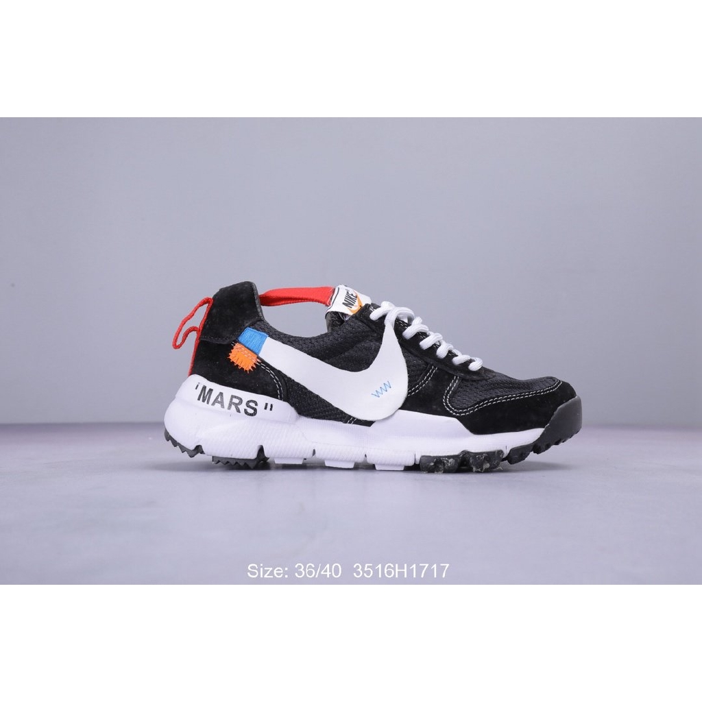 Camarada Celda de poder Clínica  For Women Retro Nike Craft Mars Yard TS NASA 2.0 Running Shoes Sneakers |  Shopee Philippines