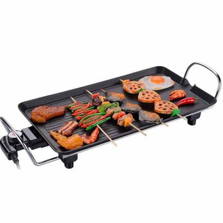 Wide Electric Baking Grill Tray 48cm