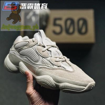 best sneakers c134c 9fc88 ANFEN Adidas Yeezy Desert Rat 500 Blush running shoes unisex