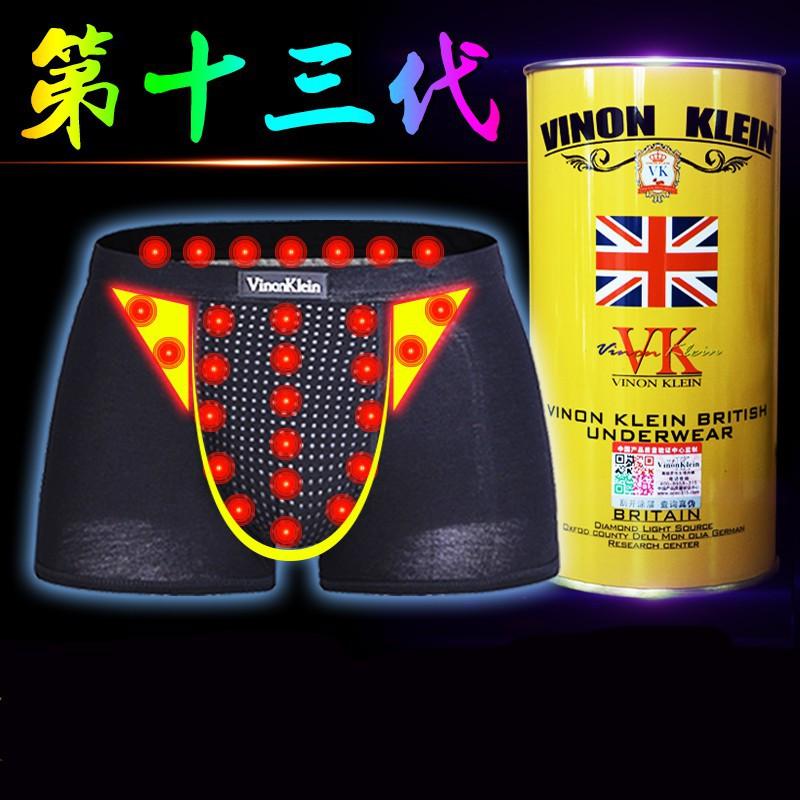 Set of 3 Pcs Vince Klein Underwear Men's 13th Generation 36 Magnet Boxers  Shorts