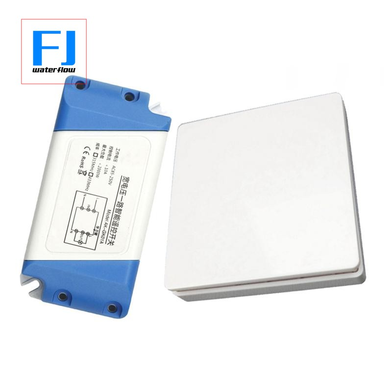 Wireless Wall Light Switch Kit, Remote Light Switch - No Battery No on