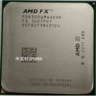 AMD FX 8140 eight core CPU 95W low power no lock frequency v