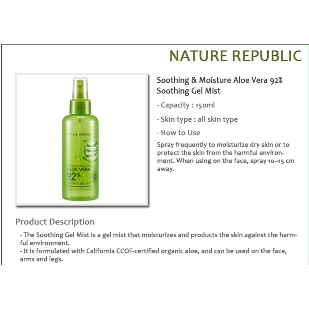 Republic Mist Skin Care Prices And Online Deals Health Nature Spray Soothing Gel Aloe Vera Original Personal Sept 2018 Shopee Philippines