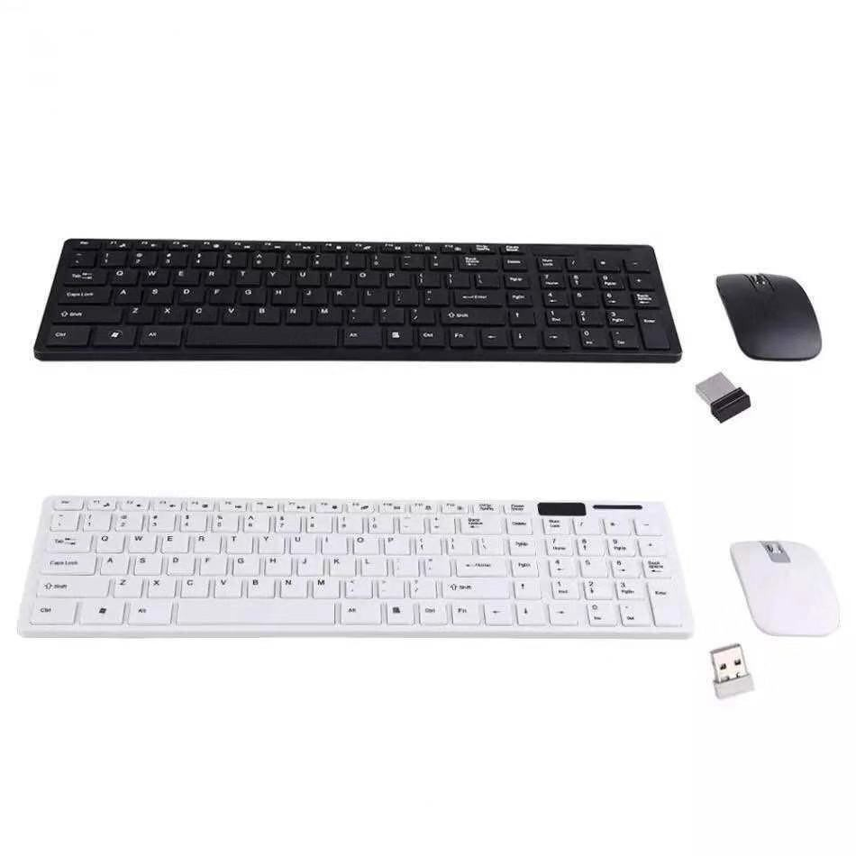 Wireless USB Interface Game Keyboard and Mouse Combo Bundle