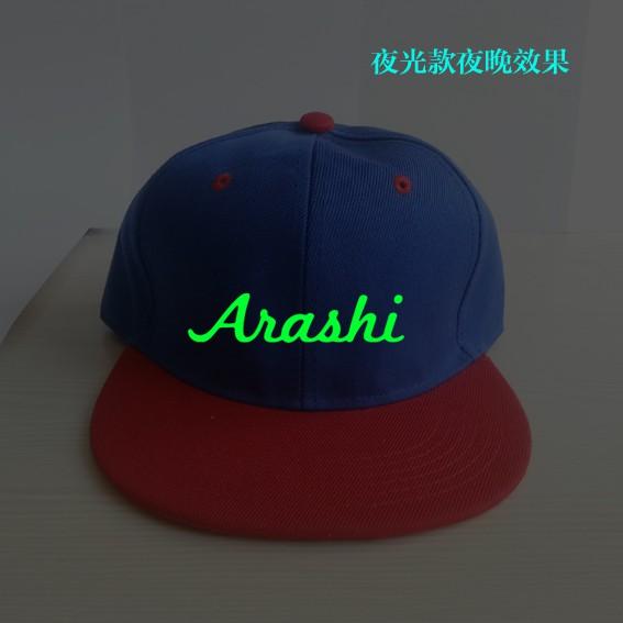 lan arashi blast in miyagi around the baseball cap