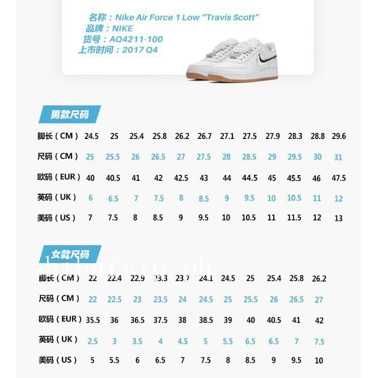 Nike Air Force 1 US 9 42,5