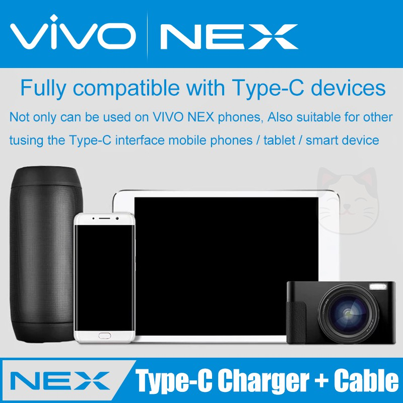 Original VIVO NEX Type-C Fast Charger + Cable (Set) | Shopee Philippines
