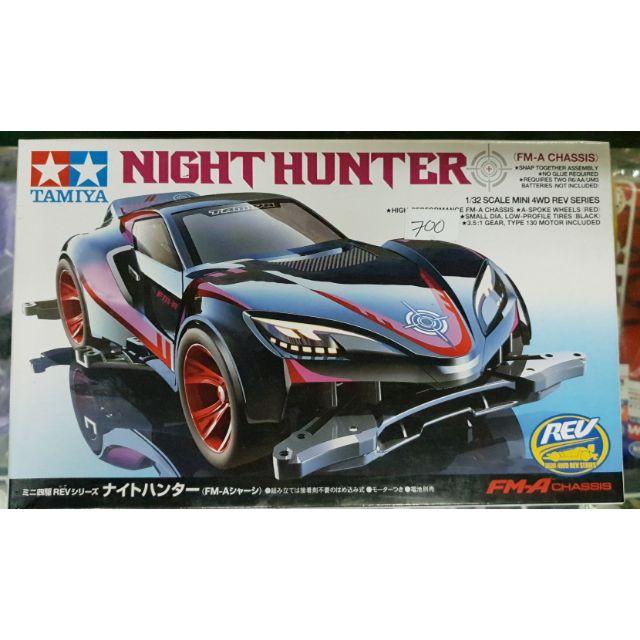 Tamiya: Night Hunter FM-A Chassis | Shopee Philippines