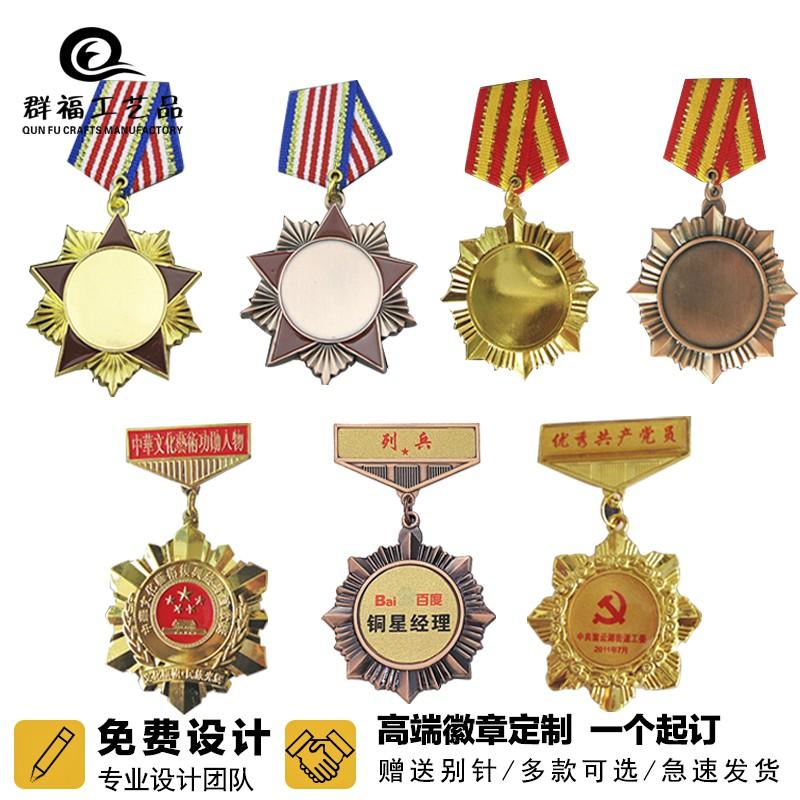 Match Award School Award Cup Trophy Blank Medal Medal Medal Medal Medal