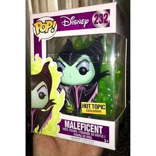 Maleficent Green Flames Funko Pop