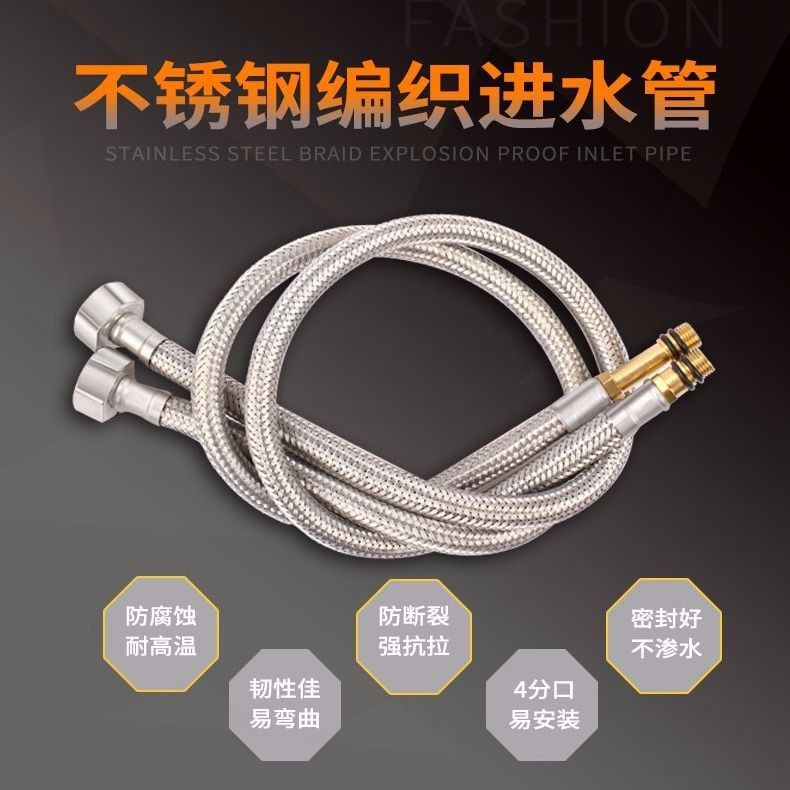 Stainless Steel Braided Hose Pointed Kitchen Inlet Pipe Hot And Cold Water Faucet Hose Hose Hose Fau Shopee Philippines