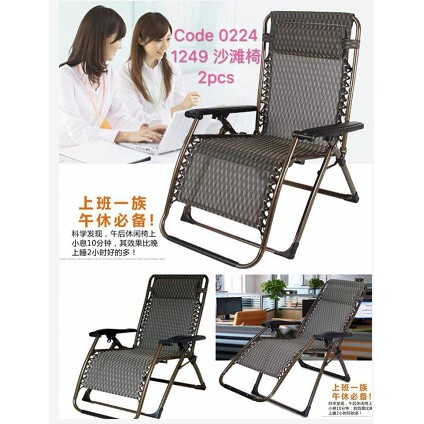 Foldable Chair Outdoor Folding Relax Recliner Chair
