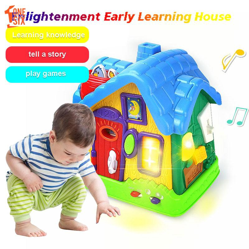 ☃ONE Learning House Early Education House Christmas Gift