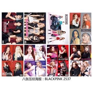 8pcs BTS MOMOLAND BLACK PINK EXO KPOP Photo Picture Poster