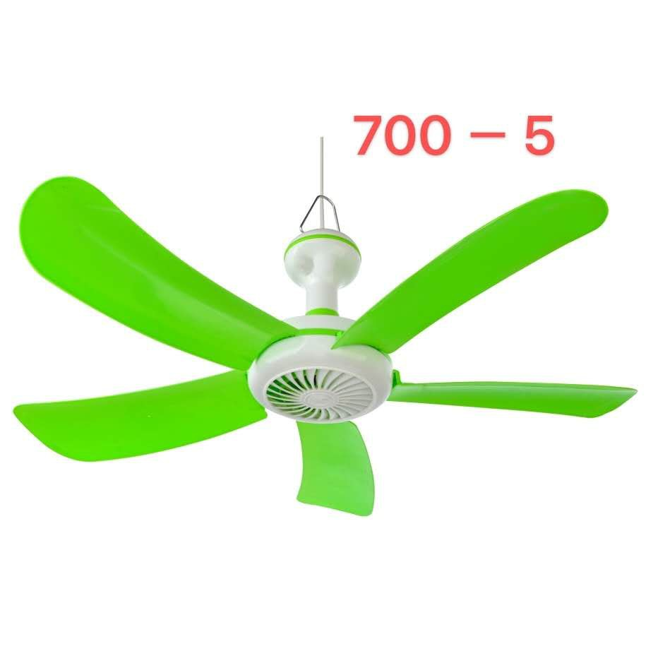 Cod Household 5 Leaf Ceiling Fan 700