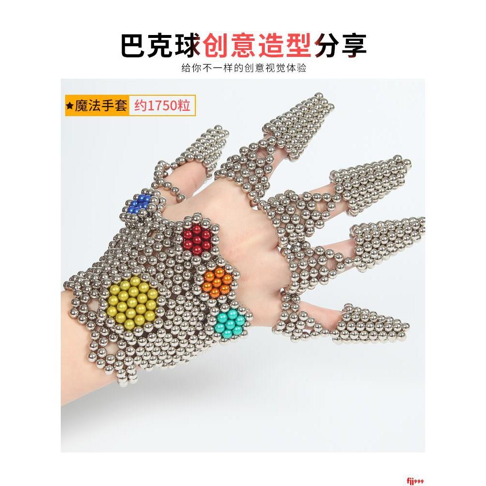 buck ball 1000 pcs magic beads magnetic stick magnet combina