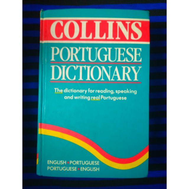 Portugue - English Dictionary