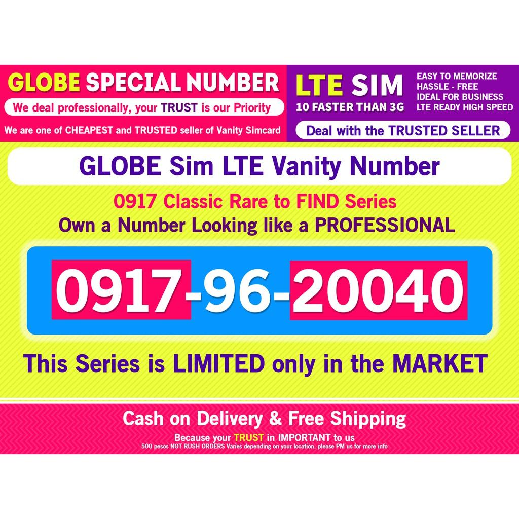 Globe Sim 0917 Classic Rare to FIND Series 20040