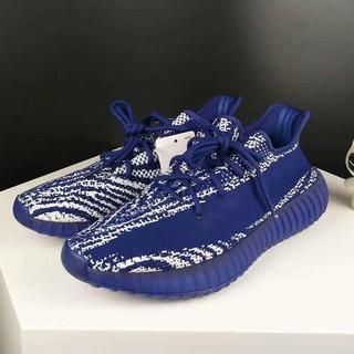 Adidas Yeezy Glow In The Dark Grailed