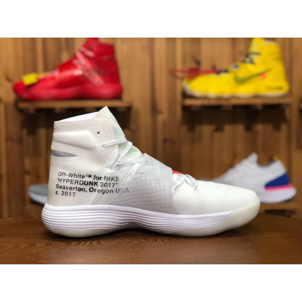 4ae89dd2f45a7 OFF WHITE x Nike Hyperdunk 2017 HD17 OW AJ4578 100 | Shopee Philippines