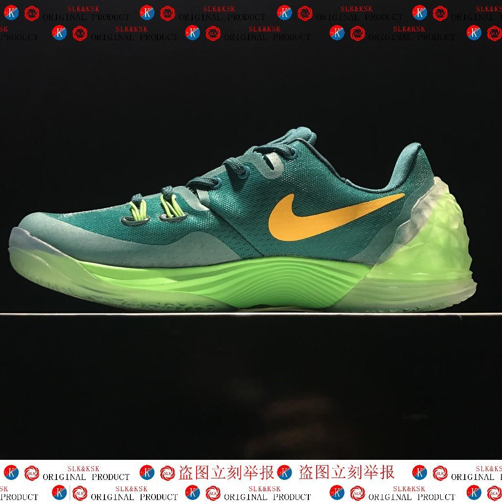 sports shoes 3985b b01ab Nike Kobe Venomenon 5 Okuto 40-46   Shopee Philippines