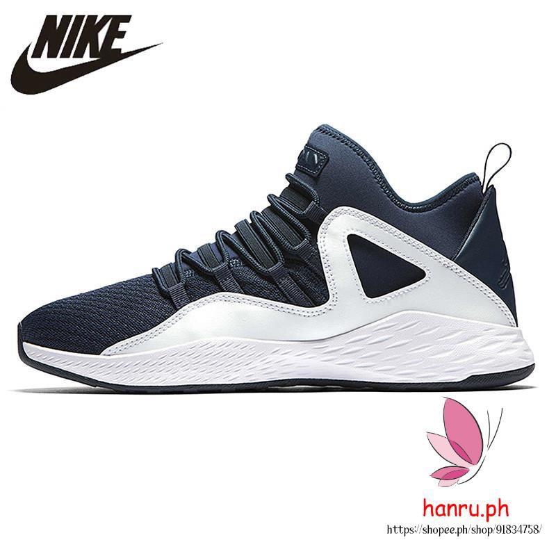 check out 63641 8dc3d Nike Air Jordan Future PRM Medium Cut Men s Basketball Shoe   Shopee  Philippines
