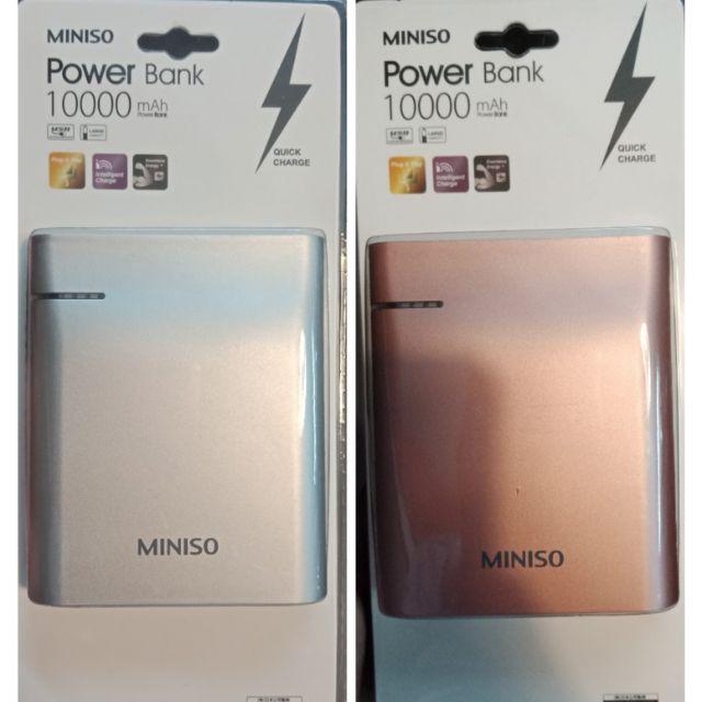Miniso Power Bank 10 000mah Cod Shopee Philippines