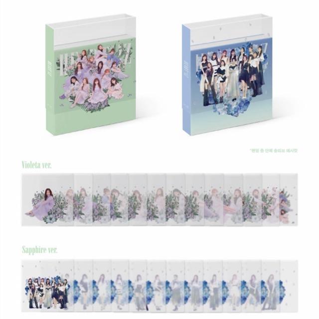IZ*ONE 'Heart*Iz' 2nd Mini Album [Pre-Order] | Shopee