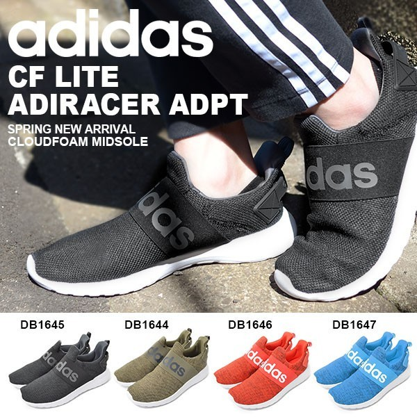 c5c77c957332 Adidas NEO CLOUDFOAM LITE RACER W Adidas fly line knit running shoes 40-45