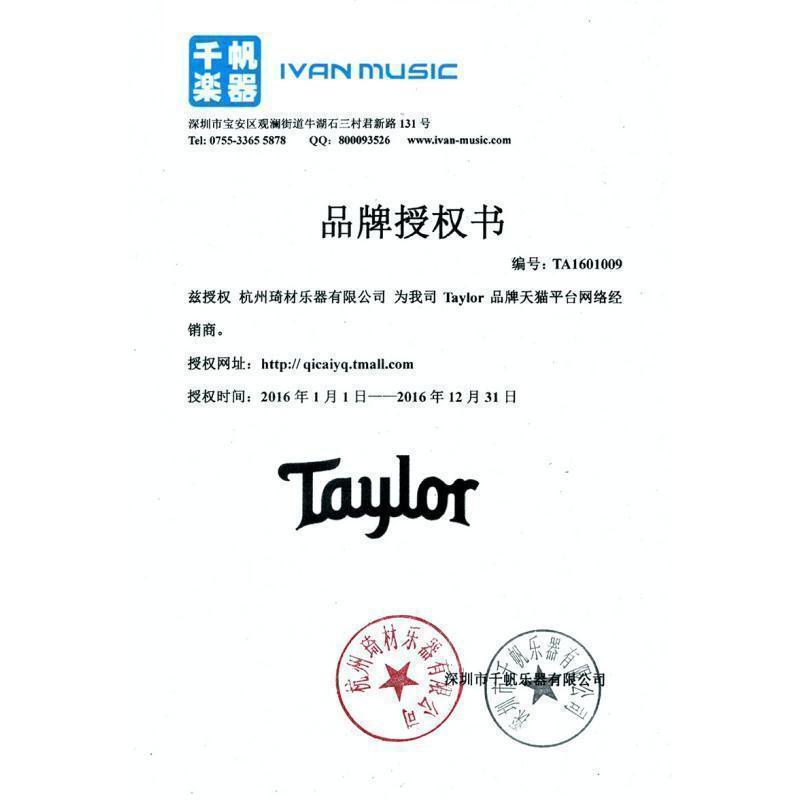 jia02 full 188 shipping taylor taylor taylor 66500 gs mini s