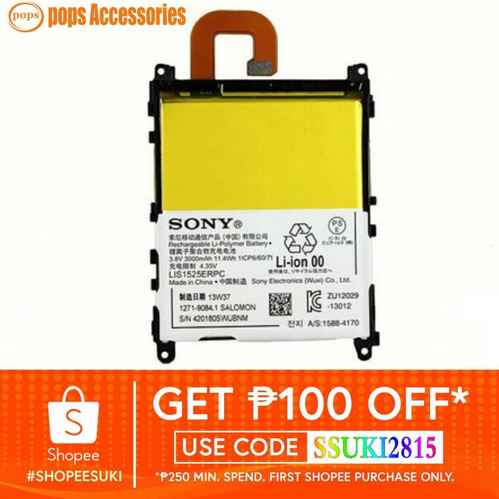 SONY Xperia Z1 L39H C6902 C6903 C6943 LIS1525ERPC Battery