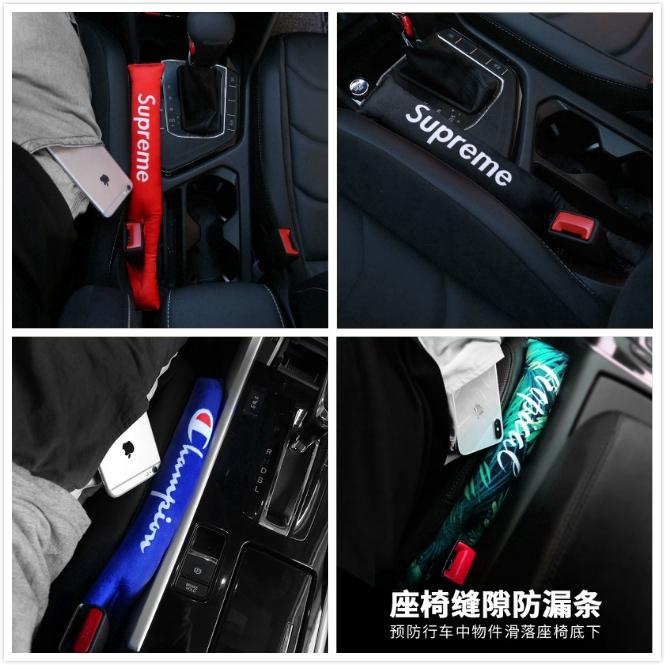 Supreme Auto Accessories Car Seat Leak-proof Strip Champion Seat