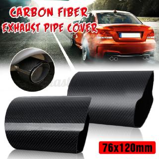 """High Quality Glossy Carbon Fiber Shell 3/""""//76mm Car Exhaust Muffler Tips Pipes"""