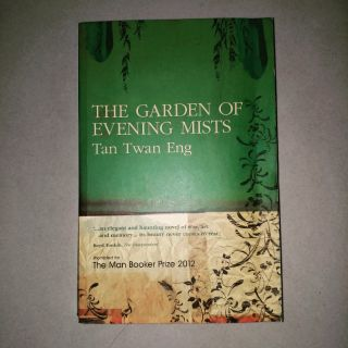 the garden of evening mists by tan twan eng like 1 - The Garden Of Evening Mists