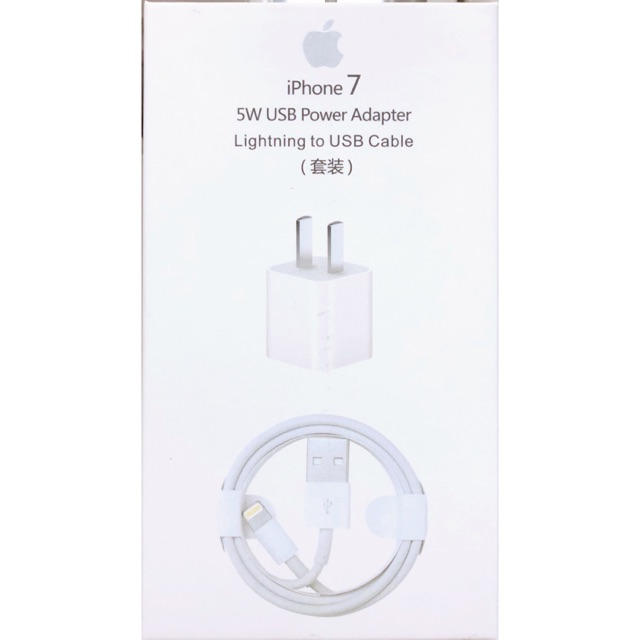 8db958841ff iPhone 7 5W USB power adapter Lighting to USB cable | Shopee Philippines