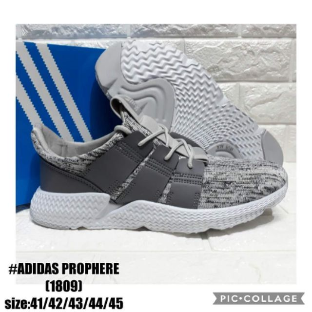 ADIDAS PROPHERE 41-45 🆕🆕🆕🆕  5664a42ad