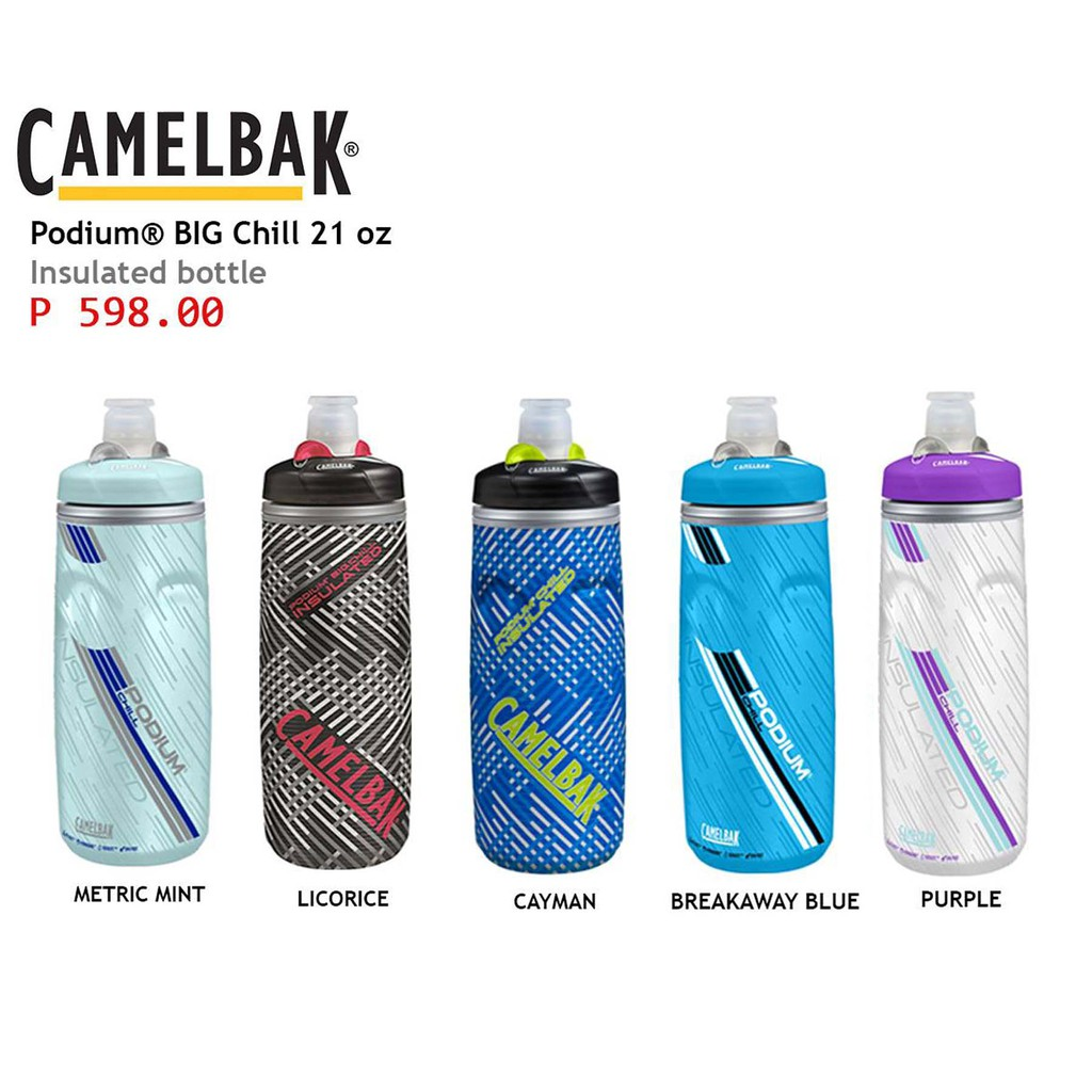 2fe467ee59 Camelbak Podium Chill Water Bottle 25oz GENUINE | Shopee Philippines