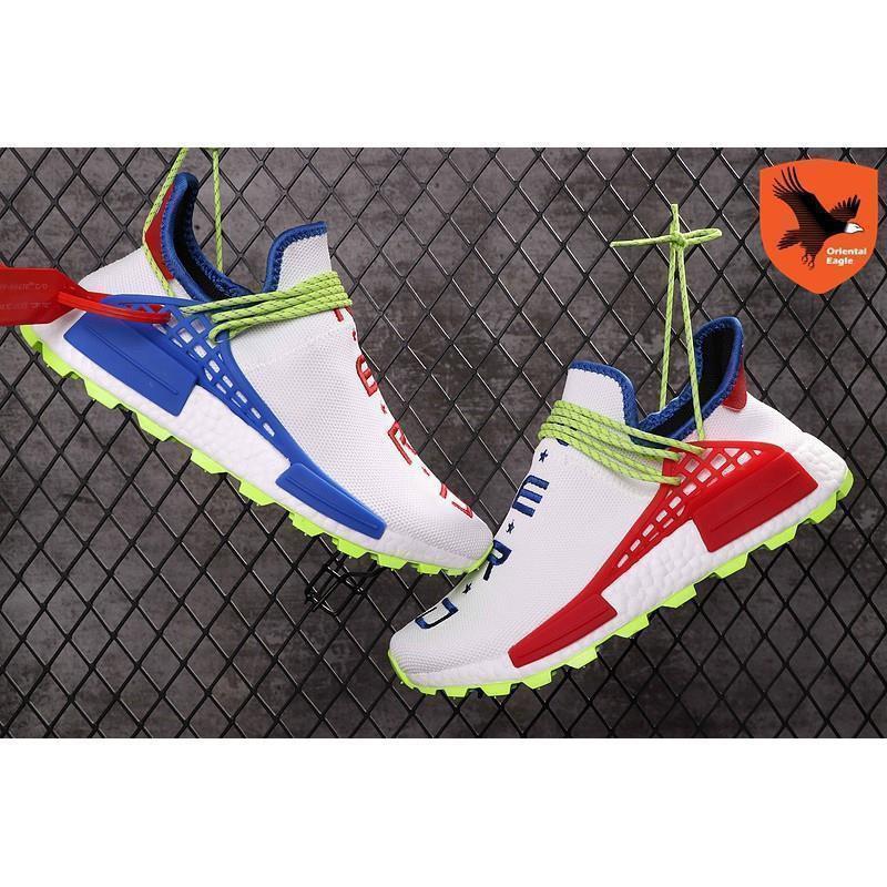 new concept d2fcd 91a65 Adidas Pharrell X Bbc X Nmd Human Race Trail For Men 2