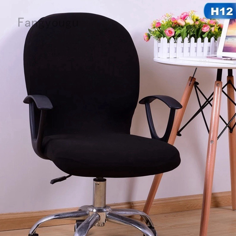 Fangyougu Computer Swivel Chair Cover Office Chair Cover Anti Dirty Removable Chair Home Office Supplies Shopee Philippines