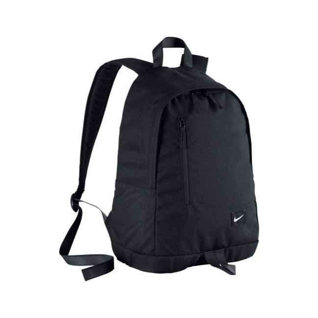e1c1b34884 Nike Halfday Backpack
