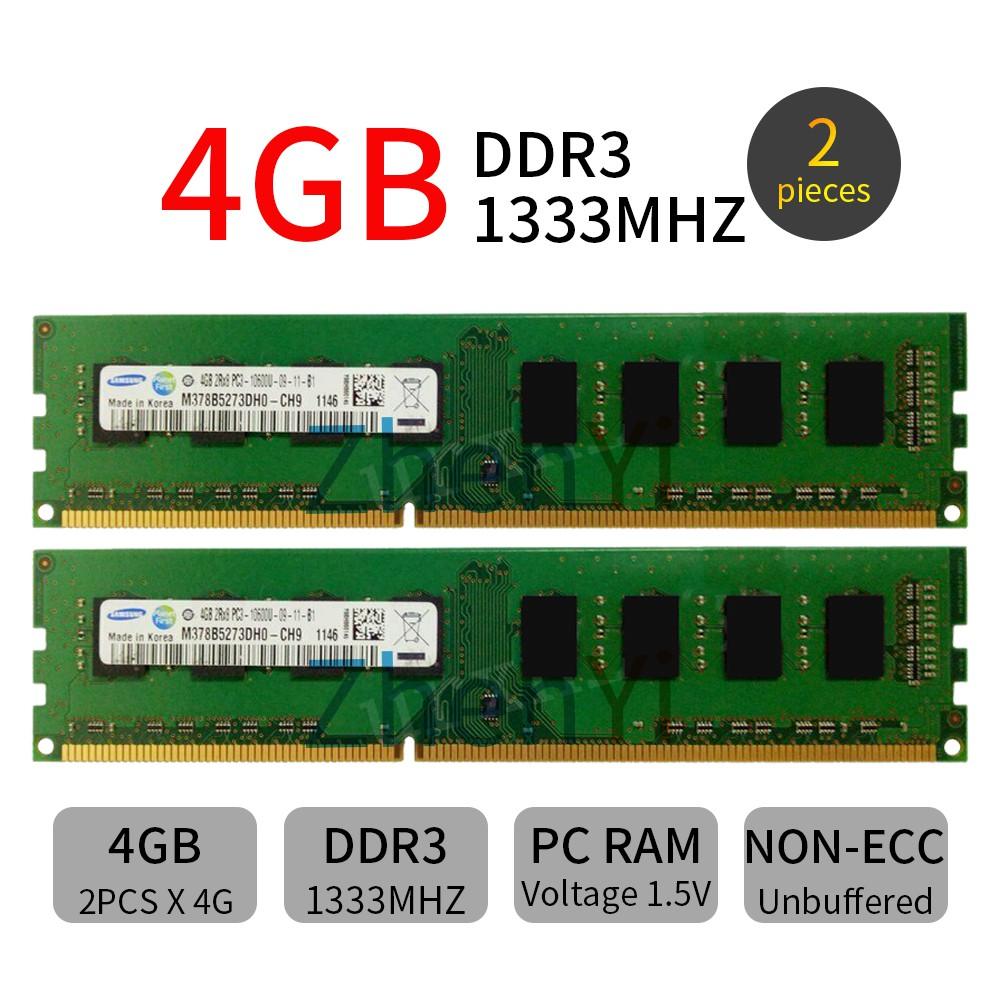 Samsung 4GB 2Rx8 PC3-10600U DDR3 1333Mhz 240Pin DIMM Desktop RAM Memory