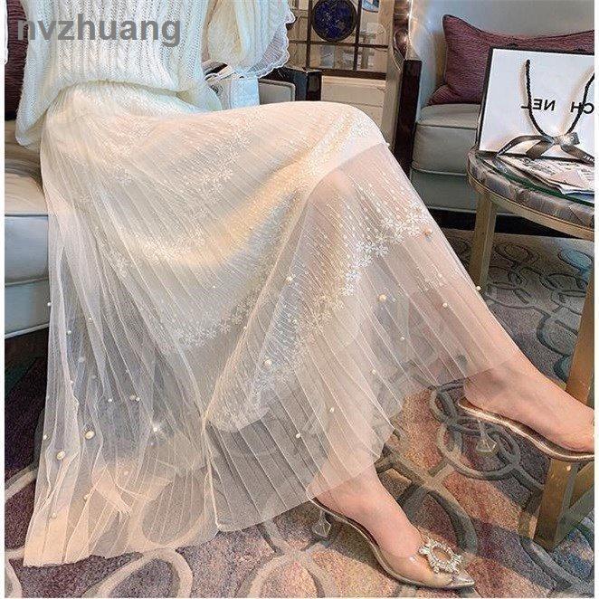 New Fashion Bright Silk Rainbow Striped Pleated Skirt