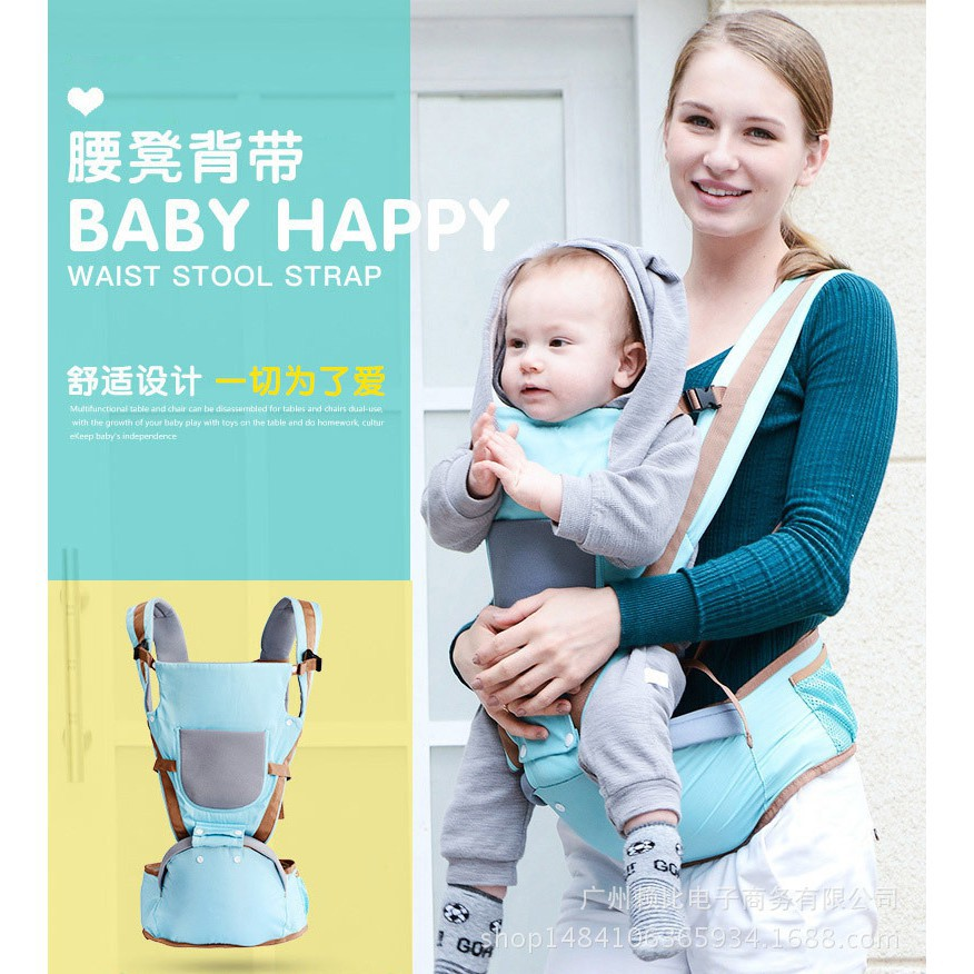 Reasonable Fashion Infant Newborn Baby Hold Carrier Anti-slip Waist Belt Stool Chair Storage Pouch Delicacies Loved By All Activity & Gear Backpacks & Carriers