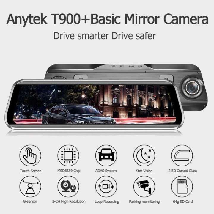 Anytek T900+ 9 66 Inch Touch Car Rearview Mirror DVR Camera