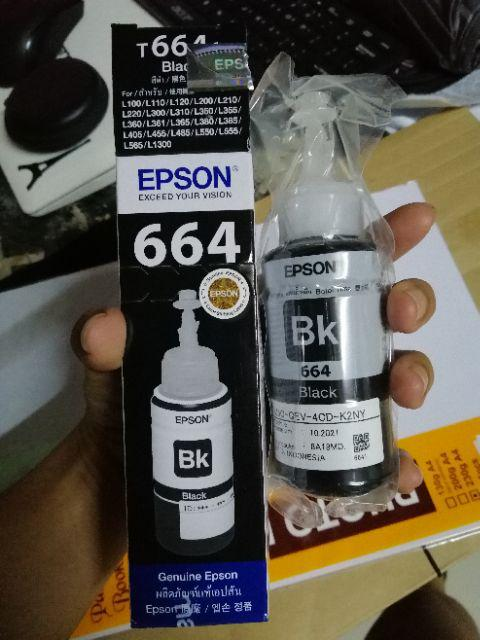 Epson T664 Ink Bottle 70ml | Shopee Philippines