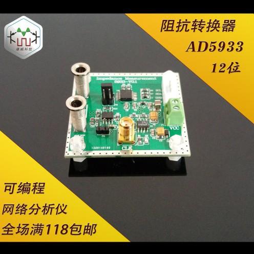 AD5933 impedance converter network analyzer module 1M sampling rate 12bit