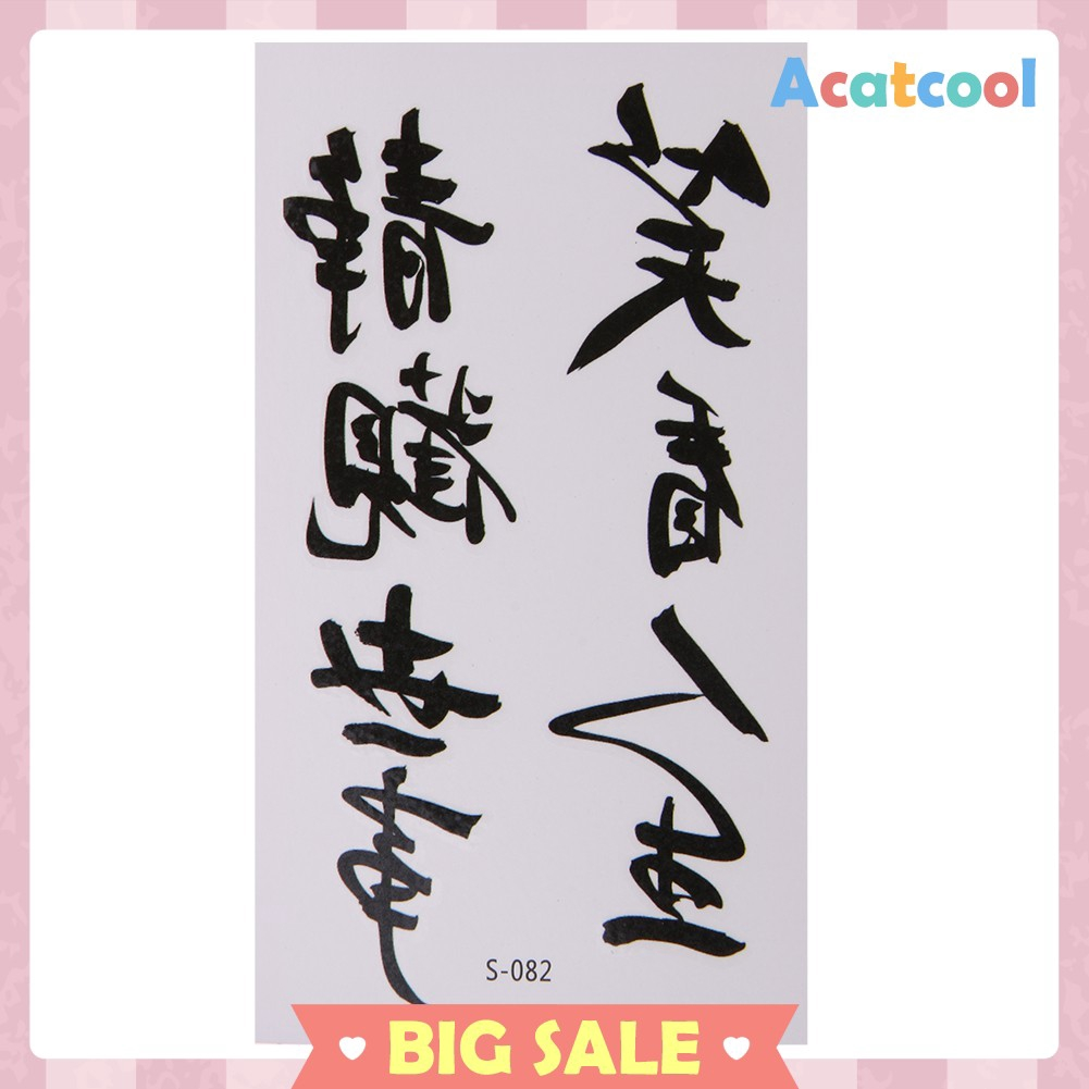 10pcs Chinese Words Temporary Tattoo Stickers Waterproof Body Art Ph Shopee Philippines