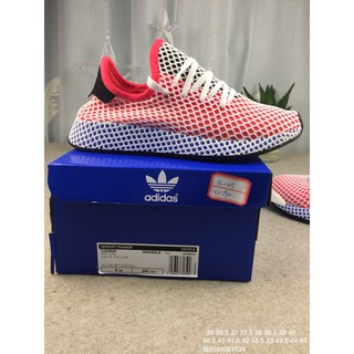 Adidas DEERUPT RUNNER mesh shoes for men and women CQ2624