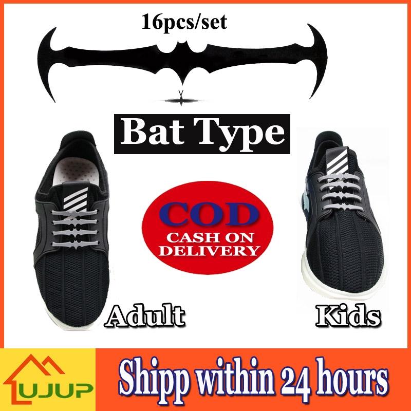 No Tie Shoe Lace Elastic Silicon Rubber Bat Type